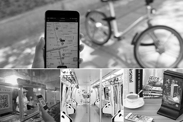 Vergeet Amerika, onze digitale toekomst is nu te zien in China